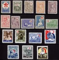 TURKEY 1943-45 - Mi.83-99 MNH (postfrisch) Perfect (VF) - Wohlfahrtsmarken