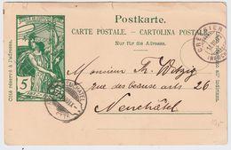 1900, Rasierklingen-Stp. Als Ankunft   , #8488 - Poststempel