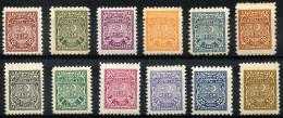 TURKEY Official 1948 - Mi.1-12 MNH (postfrisch) Perfect (VF) - 1921-... Repubblica
