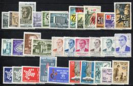 TURKEY 1961 Compl. - Mi.1798-1829 MNH (postfrisch) VF - Annate Complete