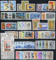 TURKEY 1965 Compl. - Mi.1935-1989 MNH (postfrisch) VF - 1921-... Repubblica