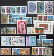 TURKEY 1966 Compl. - Mi.1990-2031 MNH (postfrisch) VF - Annate Complete