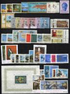 TURKEY 1970 Compl. - Mi.2158-2203 Incl.2170B (1971) MNH (postfrisch) VF - Annate Complete