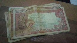 Anciens Billets BCEAO - Côte D'Ivoire