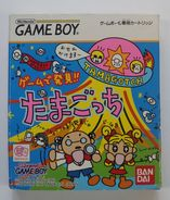 Game Boy Japanese : Game De Hakken !! Tamagochi DMG-ATAJ-JPN - Nintendo Game Boy