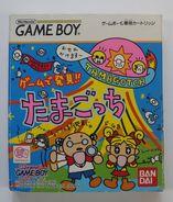 Game Boy Japanese : Game De Hakken !! Tamagotchi DMG-ATAJ-JPN - Nintendo Game Boy