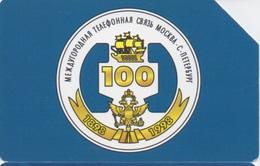 Taxiphone Carte Moscou : Centenaire 1898-1998 De Téléphone à Moscou - Russie