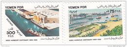 Yemen South PDR 1988,100th Ann Aden Port  2v.complete Set MNH- Reduced Price-SKRILL PAY ONLY - Yemen