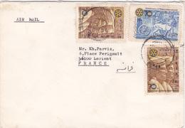 Lettre Iran. - Iran