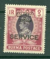 Burma: 1947   Official - Interim Burmese Govt 'Service' OVPT - KGVI   SG O50   1R    MH - Birmanie (...-1947)