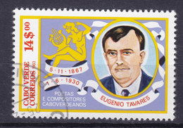Cape Verde 1983 Mi. 476    14.00 E Eugenio Tavares, Dichter - Islas De Cabo Verde