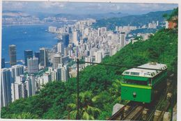 Asie,asia,chine,china,HONG KONG,TRAMWAY,VUE AERIENNE - Cina (Hong Kong)