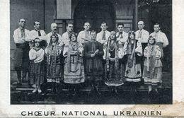 UKRAINE(TYPE) - Ukraine
