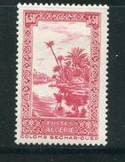ALGERIE- Y&T N°140A- Neuf Avec Charnière * - Algérie (1924-1962)