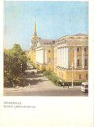 Russie - 1969 - Leningrad - Ecrite, Timbrée, Circulée - 2217 - Rusia