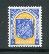 ALGERIE- Y&T N°337C- Neuf Avec Charnière * - Algeria (1924-1962)