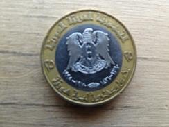 Syrie  25  Pounds  1995  Km 122 - Syrie