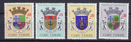 Cape Verde 1961 Mi. 311-14 Städtewappen Praia, Nova Sintra, Ribeira Brava, Assomeda MNH** - Kaapverdische Eilanden