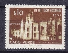 Cape Verde 1953 Mi. 296 Kloster In Santa Maria De Belem Missionskunst MH* - Kaapverdische Eilanden