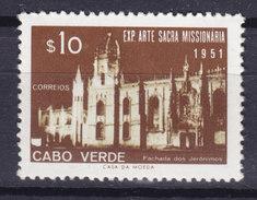 Cape Verde 1953 Mi. 296 Kloster In Santa Maria De Belem Missionskunst MNH** - Kap Verde