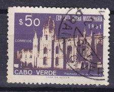 Cape Verde 1953 Mi. 297   0.50 E Kloster In Santa Maria De Belem Missionskunst - Kaapverdische Eilanden