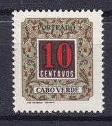 Cape Verde 1952 Mi. 31   10 C Portomarke Ziffer In Rahmen MNH** - Kaapverdische Eilanden