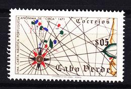 Cape Verde 1952 Mi. 280    0.05 E Seekarte Sea Map MNH** - Kaapverdische Eilanden