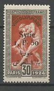 SYRIE N° 151  NEUF*  CHARNIERE TB / MH - Syria (1919-1945)