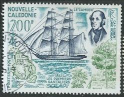 Nouvelle Calédonie - Yvert N°622 Oblitéré  -  Bce 7201 - Neukaledonien