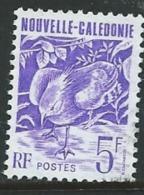 Nouvelle Calédonie - Yvert N°606 Oblitéré  -  Bce 7210 - Neukaledonien