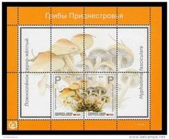 Moldova (Transnistria) 2016 No. 711/12 (Bl.94) Poisonous Mushrooms MNH ** - Moldavia