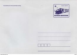 Macedonia / 2017 / Postal Stationary / Old Railway / Train / Narrow Line - Macedonia