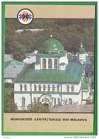 Moldova ,  Moldavie ,  Moldau , 1992  , Monastery Jabca  , Curch , Pre-paid Postcard - Moldova