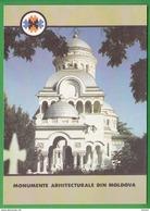 Moldova , Moldavie , Moldau , 1992  , Balti , Cathedrale   , Church , Pre-paid Postcard - Moldova