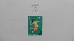 Chine :timbre N°1661 Oblitéré - Unclassified