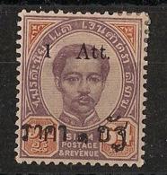 Siam - 1890 - N°Yv. 20 - 1 Att Sur 64a - Neuf * / MH VF - Siam
