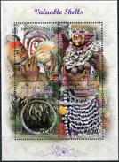 Papua New Guinea. 2017. Valuable Shells (MNH OG **) Miniature Sheet - Papouasie-Nouvelle-Guinée
