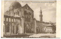 SYRIE - DAMAS - Vue Extérieur De La Grande Mosquée - Syrie