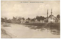SYRIE - DAMAS - Mosquée Sultan Sélim - Syrie