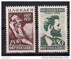 Yugoslavia 1953. Ilinden Uprising Mi.731/32 MNH - Unused Stamps