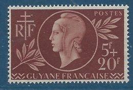 GUYANE - 1 Timbre - YT N°179 - Neuf** - TTB Etat (Superbe) - Neufs