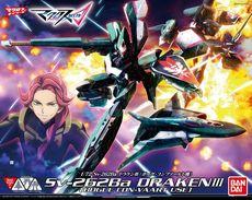 Macross : Sv-262Ba Draken III 1/72 ( Bandai ) - SF & Robots