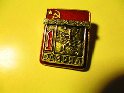 RUSSIA USSR VOLLEYBALL 1st CLASS SPORTSMAN PIN BADGE , 0 - Volleyball