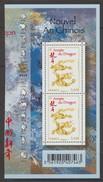 "France 2012 : 2 Timbres N° 4631 - ""année Du Dragon"" - Neufs ** - Unused Stamps"