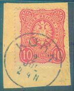 """""""KORK"""" Guter K 1 Briefstück Nr. 33 - Germany"""