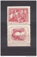 Czechoslovakia Tschechoslowakei 1948 MNH ** Mi 557 Zf Sc 369  5 Anniversary Of The Treatof Alliance. Coupon  Under - Tschechoslowakei/CSSR
