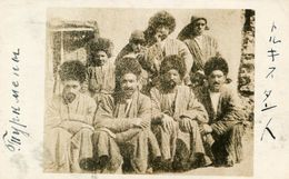 TOURKISTAN - Turkménistan