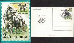 Sweden - Svenska Hundar F#1586 SKÄRHOLMEN 7/10 1989 FD On PT-card - FDC