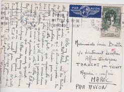 FRANCE  1951 CARTE DE PARIS POUR LE MAROC TIMBRE SEUL SUR LETTRE - 1921-1960: Modern Period