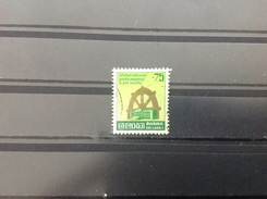 Sri Lanka - Levenswiel (75) 1987 - Sri Lanka (Ceylon) (1948-...)